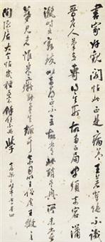 书法 立轴 水墨纸本 by liang tongshu