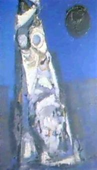 figura de mujer con luna negra by jorge mantilla caballero