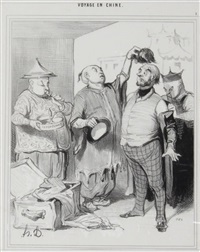 la douane (from voyage en chine) by honoré daumier