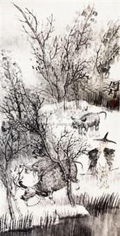 牧归 by dai shunzhi