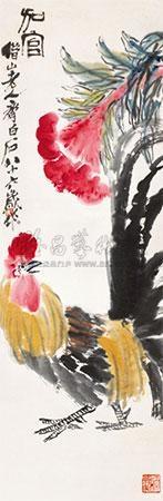 官上加官 by qi baishi