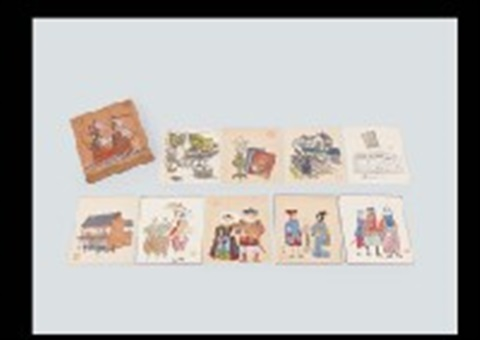 various shikishi set of 9 by sumio kawakami