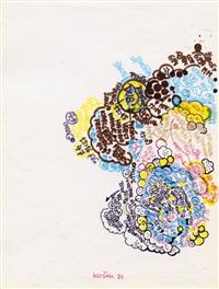 les grains de poussière (2 works) by zdenek kosek