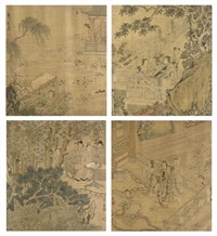 ladies in terraced garden scenes (set of 4) by jiang xianghu