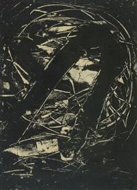 oltre (salzburg n.4) by emilio vedova