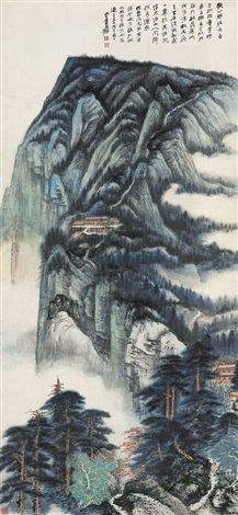 峨眉接引殿 pavilions among the peaks by zhang daqian