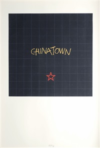 chinatown by fabio de poli