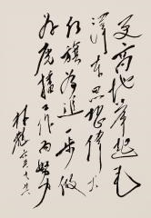 书法 (calligraphy) by lin biao