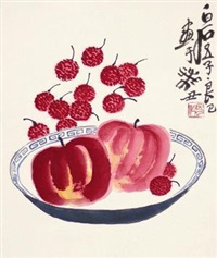 苹果 by qi liangsi