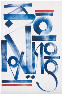 song by retna