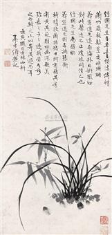 orchid by jiang jingguo