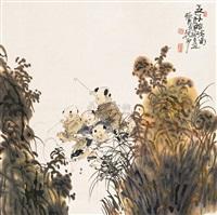 五子嬉戏图 by xu mo