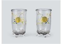 japonism vase (set of 2) by baccarat