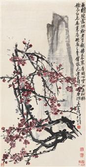 吴昌硕(1844-1927) 红梅 by wu changshuo