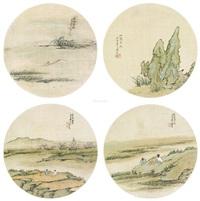 山水 (四帧) 镜片 设色绢本 (4 works) by liang yuwei