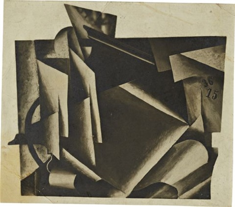 photomontage of a painting by liubov popova