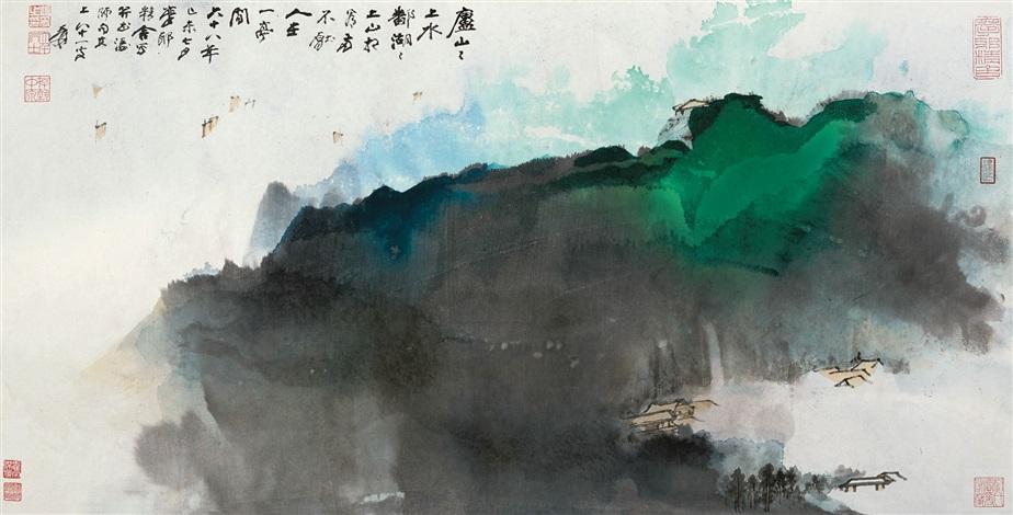 庐山图 mtlu by zhang daqian