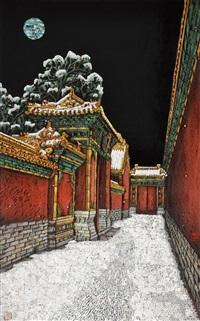 故宫 by jia shaochang