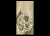 old man by hogai kano