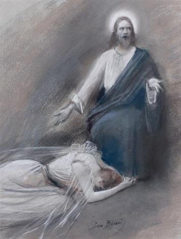 le christ et la femme adultère by jean béraud