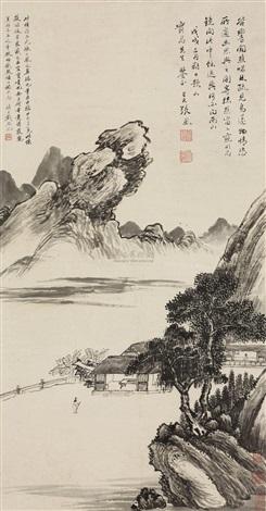 山中幽居 landscape by zhang feng