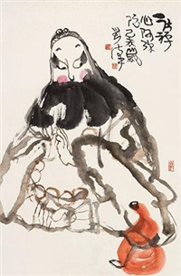人物 by liu han