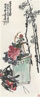 吴昌硕(1844-1927) 富贵眉寿图 by wu changshuo