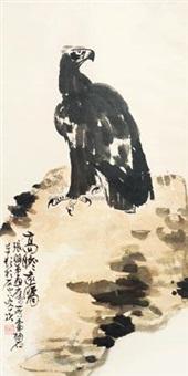 鹰 by zhang peng and xu linlu