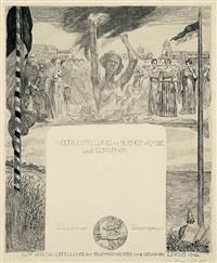 bugra-ehrenurkunde (weltausstellung für buchgewerbe und graphik leipzig 1914). weiblicher akt im wasser mit triumphierend erhobenen armen by max klinger
