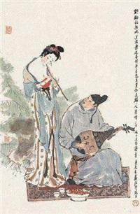 送君图 by dai dunbang