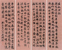 行书左思《咏史》诗 (calligraphy) (in 4 parts) by liang yaoshu