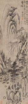 山水 (landscape) by yun xiang