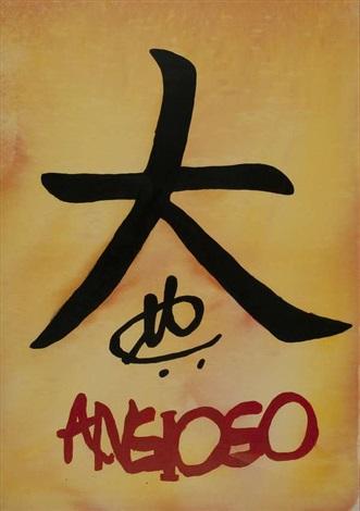 il segno è un radicale cinese grande by ugo carrega