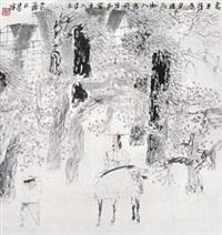 唐人诗意 by xu hengyu