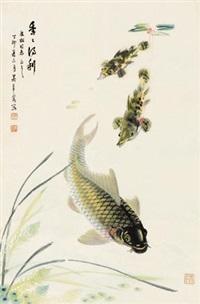 年年得利 立轴 设色纸本 by wu qingxia