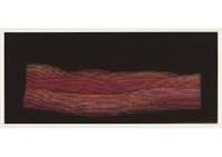 red field by yozo hamaguchi