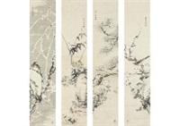 seasonal flower and bird(4 screens) by yamamoto baiitsu