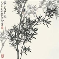 节高声远 by ali leigong