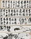 large handscroll by walasse ting, irving groupp and chao chung-hsiang