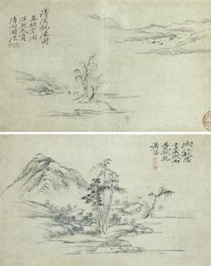 landscape after an ancient master (2 album leaves) by hongren