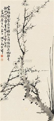 寒梅图 landscape by ma shaoqi
