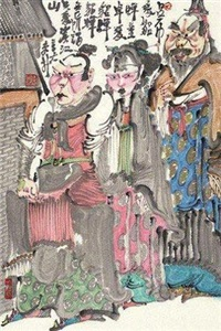 三国英雄图 by zhou jingxin