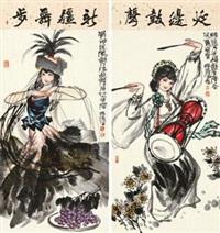 新疆舞步 延边鼓声 (2 works) by lin congquan
