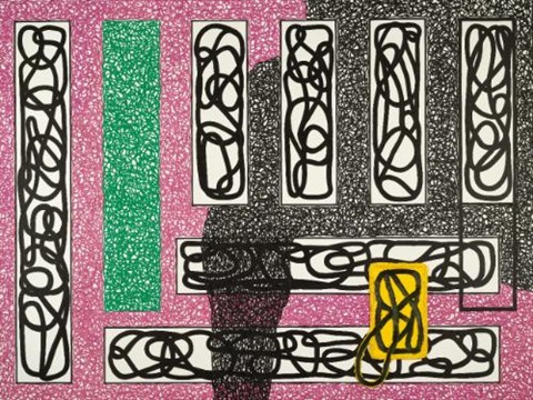 the boundaries of reason by jonathan lasker