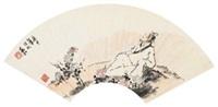 赏菊图 镜心 设色纸本 by jiang zhaohe