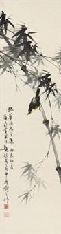 竹雀 by huang huanwu
