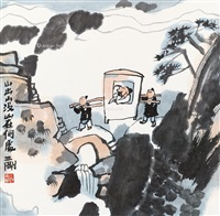 山中行 镜框 设色纸本 by liu ergang