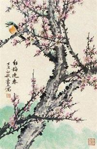 红梅迎春 by qiao mu