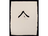 calligraphic study i by robert motherwell