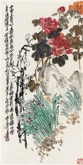 吴昌硕(1844-1927) 富贵神仙 by wu changshuo